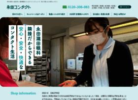 eye-nagata.com