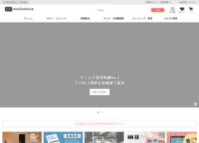 eyecosme.jp