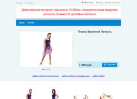 eyesden.ru