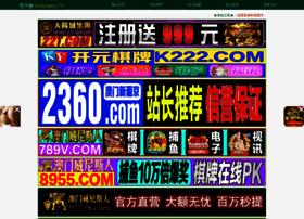 eyeslyrics.com