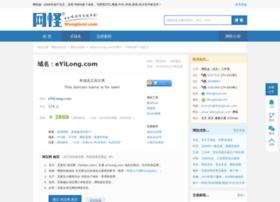 eyilong.com