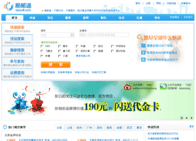 eyoudi.com