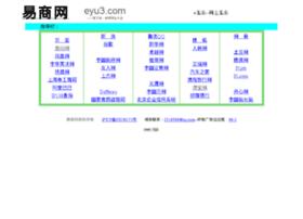 eyu3.com