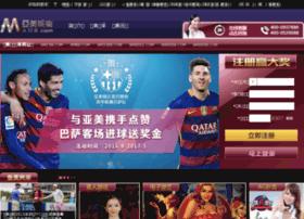 eyuanqu.com