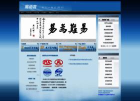 eyuyan.com