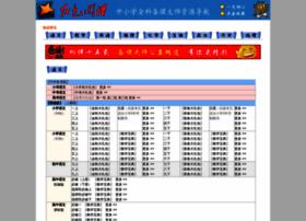 eywedu.com.cn