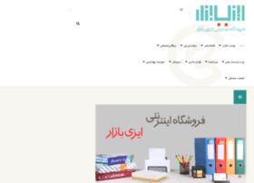 ez-bazar.com
