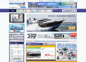 ez-boat.com
