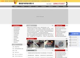 ez-china.com