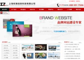 ez-tech.com.cn