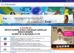 ezad.eduzones.com