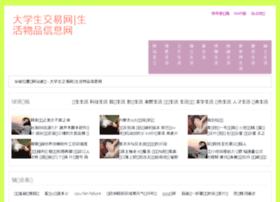ezaiwang.com