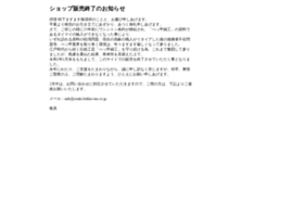 ezaki-bekko-ten.co.jp