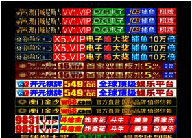 ezany-kun.com