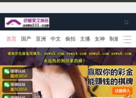 ezcqwho.com
