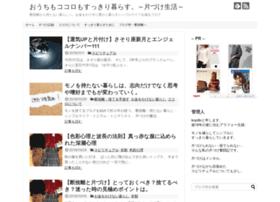 ezdoit2014.com