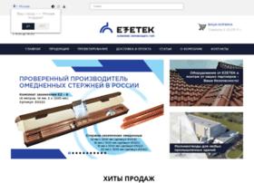 ezetek.ru