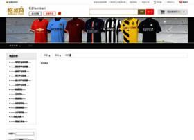 ezfootball.kouclo.com