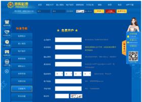 ezhonge.com