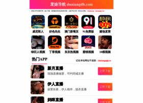 ezigcan.com