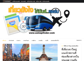 ezmapfinder.com