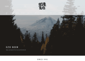 ezo-beer.com