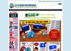 ezstamp.com.my