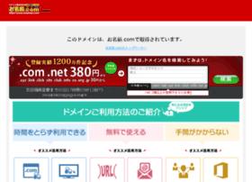 ezuma.net