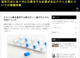 ezx-articles.com