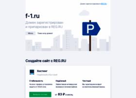 f-1.ru