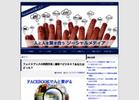f-acebook.jp