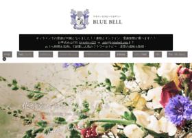 f-bluebell.com