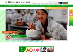 f-culinary.ac.jp