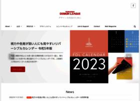 f-design.gr.jp