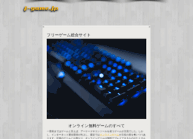 f-game.jp