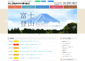 f-m-t.co.jp