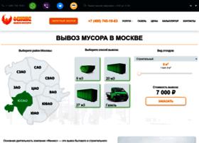 f-musor.ru