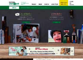 f-photobook.jp