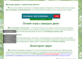 f-rait.ru