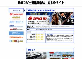 f-sakura.com