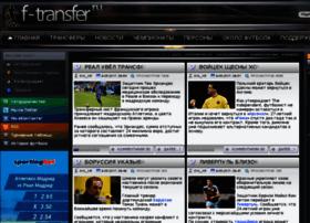 f-transfer.ru