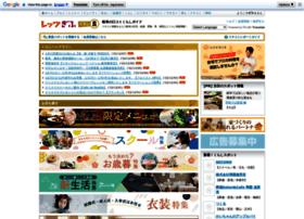 f.lets-gifu.com