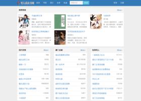 f.nanrenshang.com