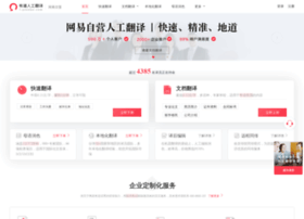 f.youdao.com