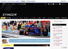 f1-stinger.com