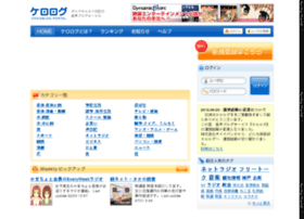 f12.voiceblog.jp