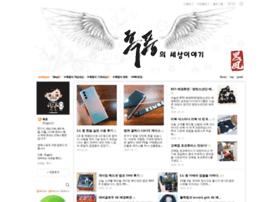 f1gp12.blog.me