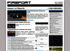 f1report.ru