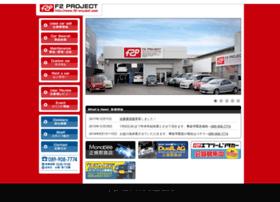 f2-project.com