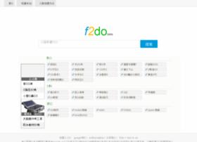 f2do.com